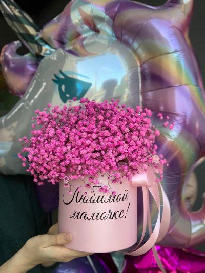Коробка с гипсофилой «Любимой мамочке»