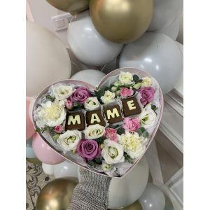 Сердце с цветами и шоколадом Маме